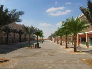 Al Salam Living City